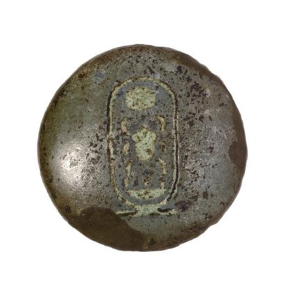 Faience handle from a wooden box, decorated with Tutankhamun's throne name