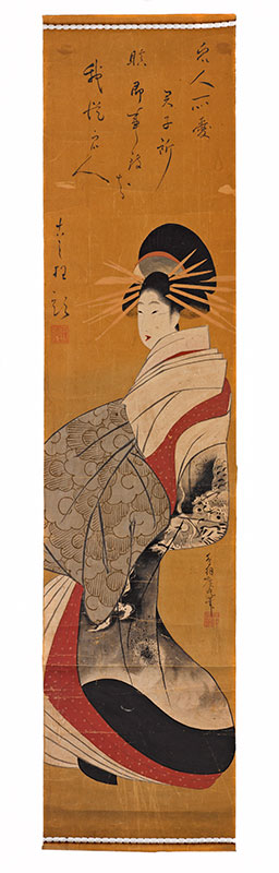 Processing Courtesan, by Utagawa Hiromaru